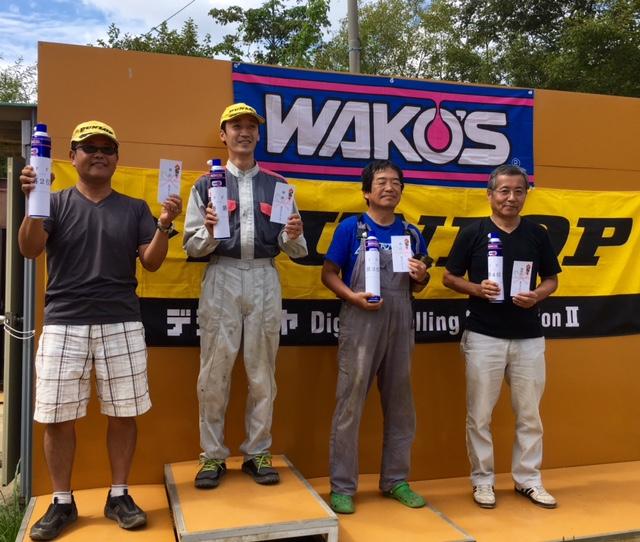池の平シリーズ第5戦 入賞者