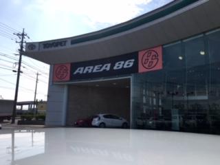 AREA86へ