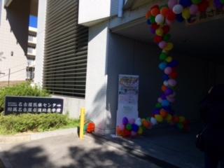 助産学校文化祭