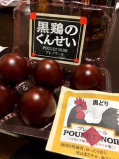 黒鶏のくんせい卵