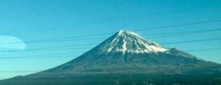富士山通過
